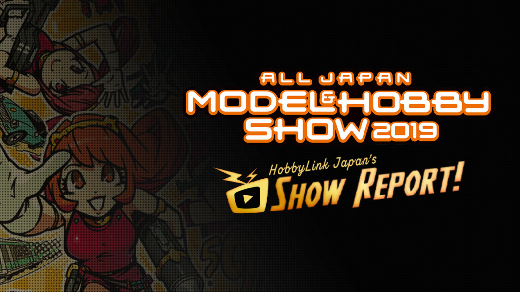 The Beaver Booth at the All Japan Model & Hobby Show 2019