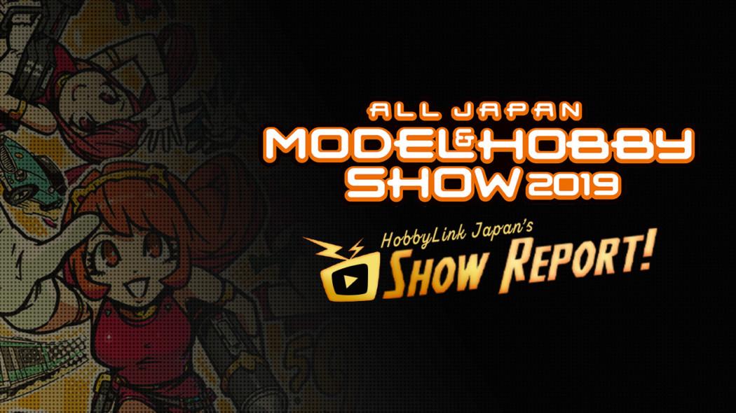 Gunpla TV at the All Japan Model & Hobby Show 2019