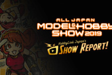 The Latest Scale Model News from the All Japan Model & Hobby Show 2019