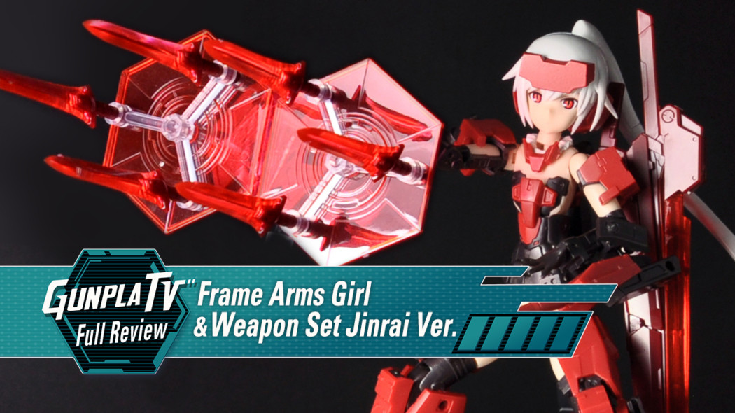 Frame Arms Girl & Weapon Set Jinrai Ver.