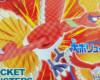 Pokemon Plamo Collection Houou