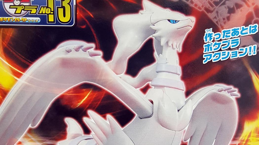 Pokemon Plamo Collection Reshiram