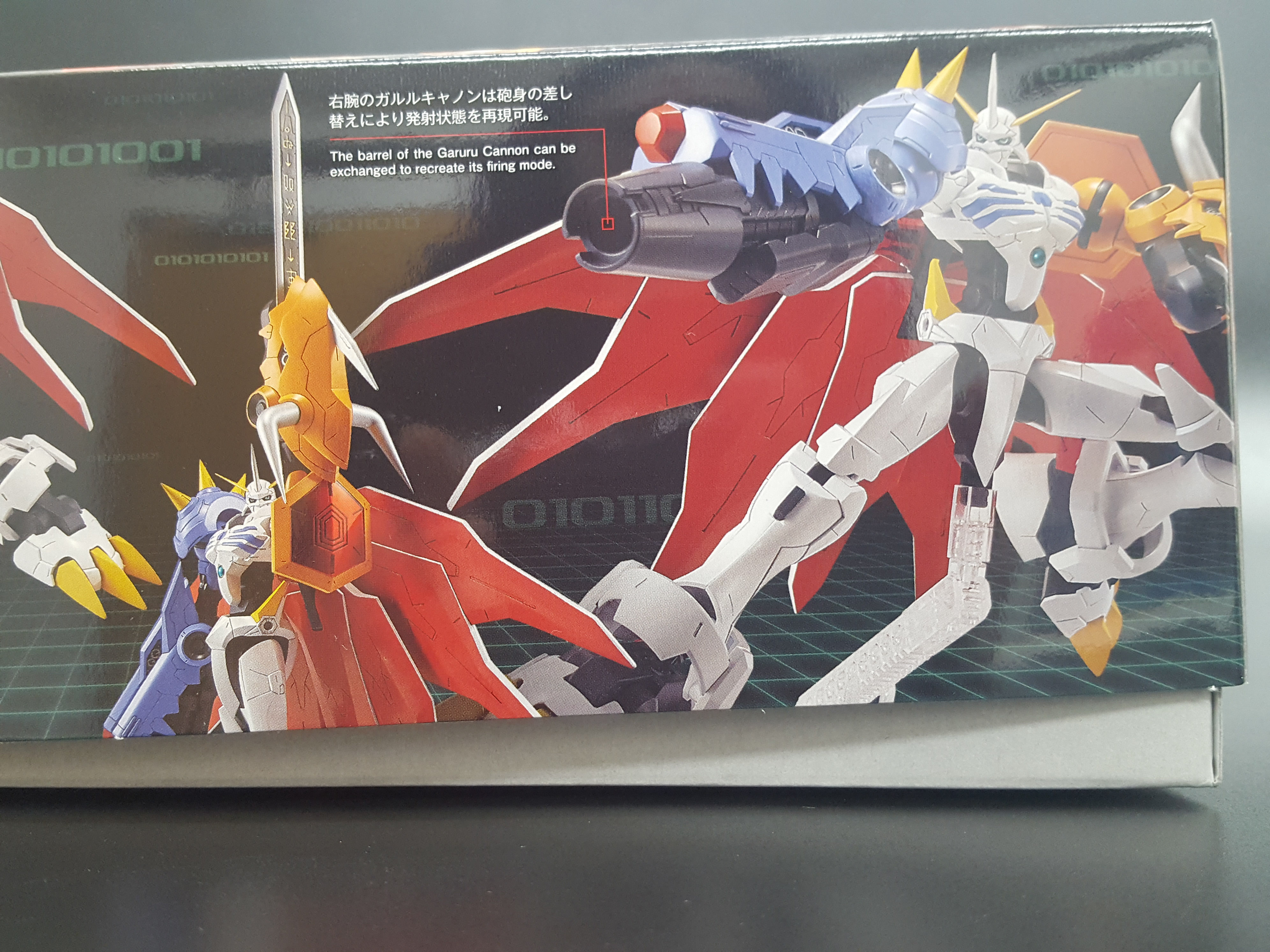 Figure-rise Standard Omnimon (Amplified)