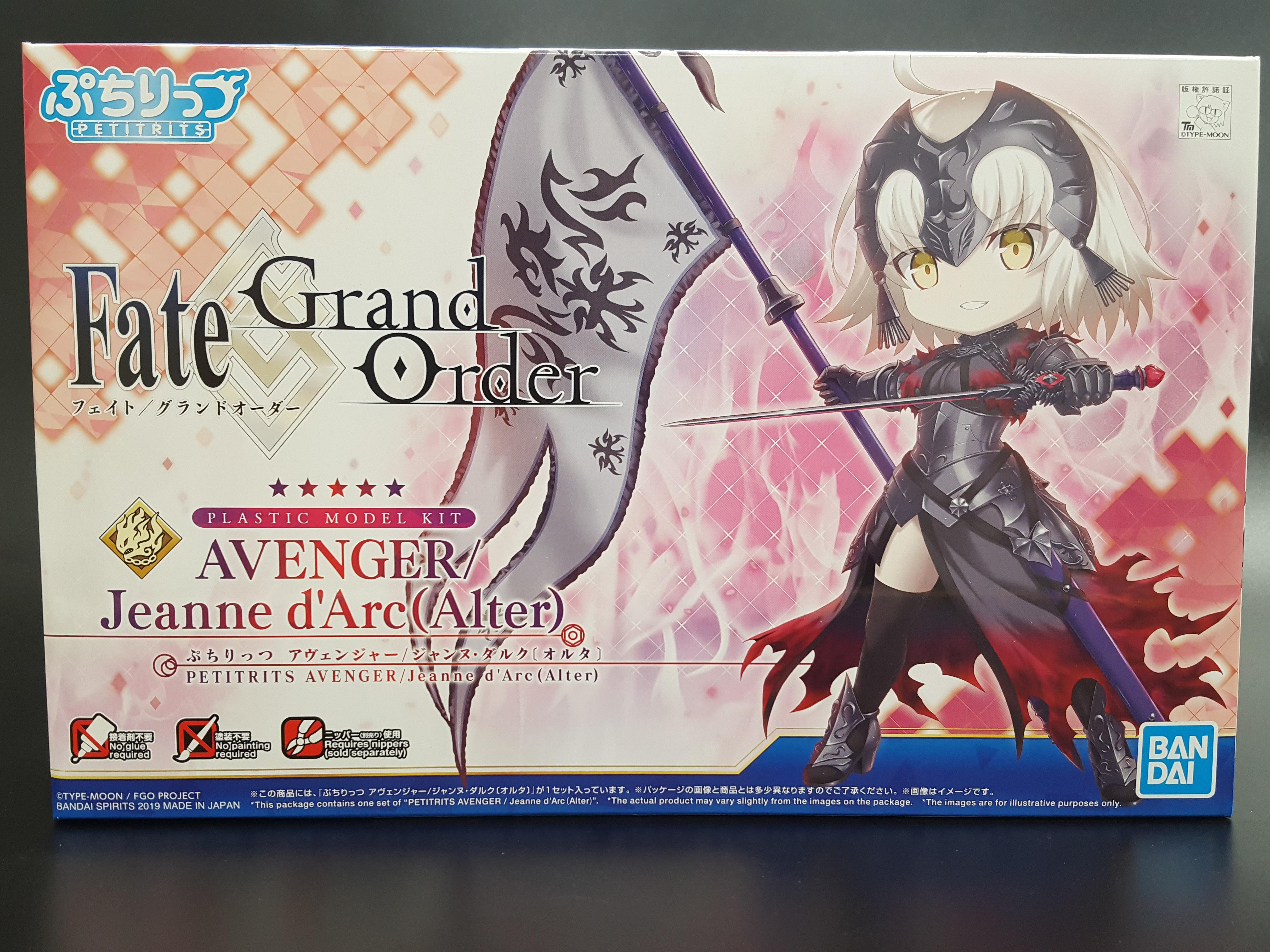 Petitrits Avenger Jeanne d'Arc (Alter) (Fate/Grand Order)