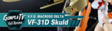 Gunpla TV – V.F.G. Macross Delta VF-31D Skuld