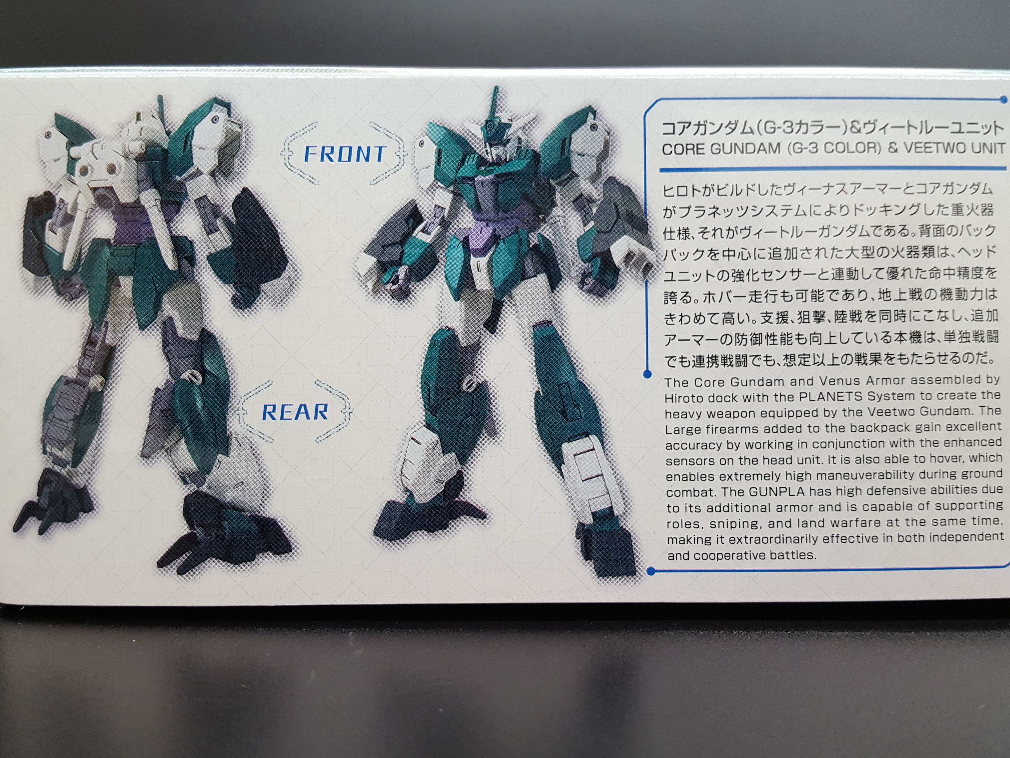 1/144 HDBD:R Core Gundam (G3 Color) & Veetwo Unit
