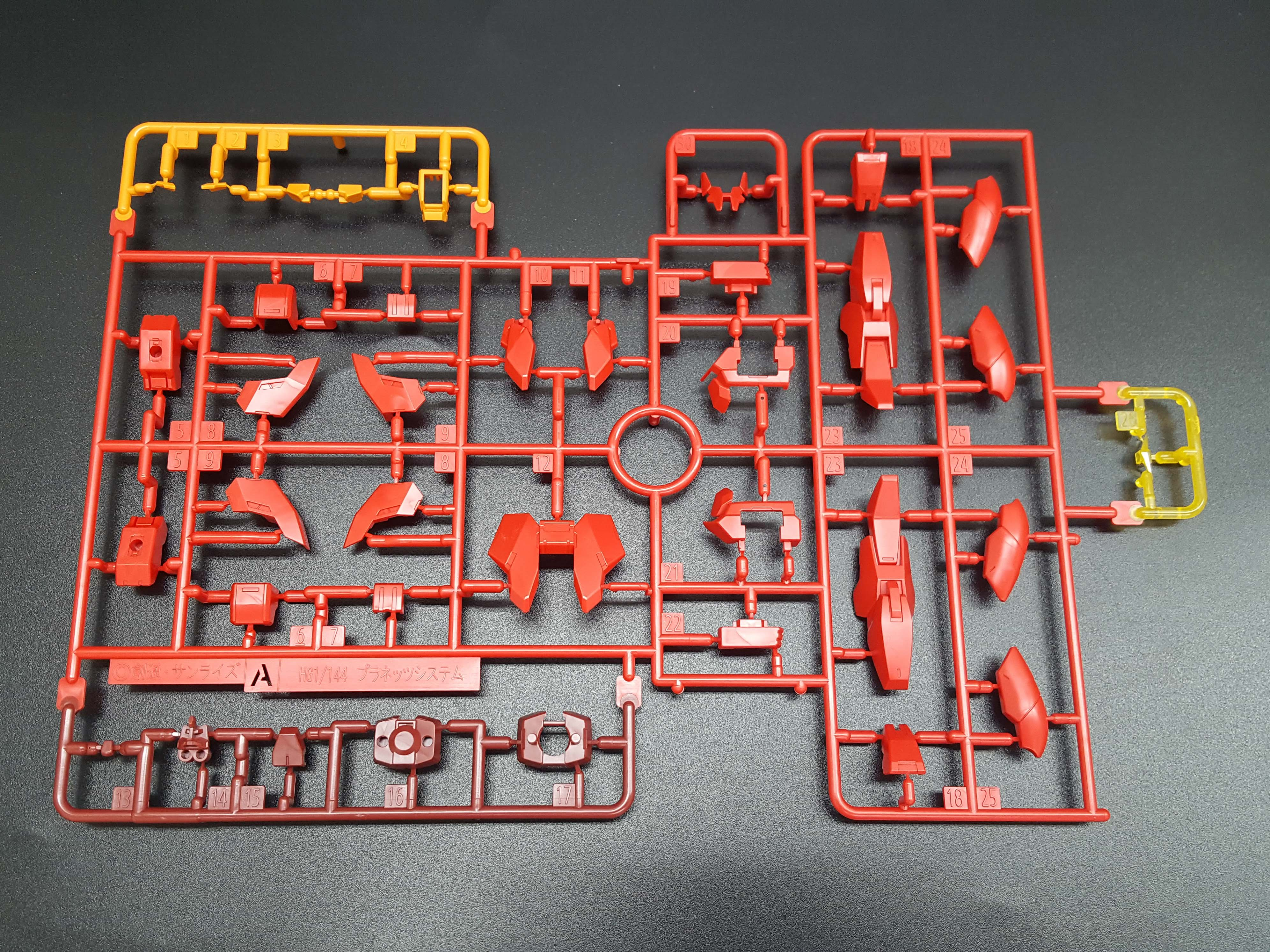1/144 HDBD:R Core Gundam (Real Type Color) & Marsfour Unit