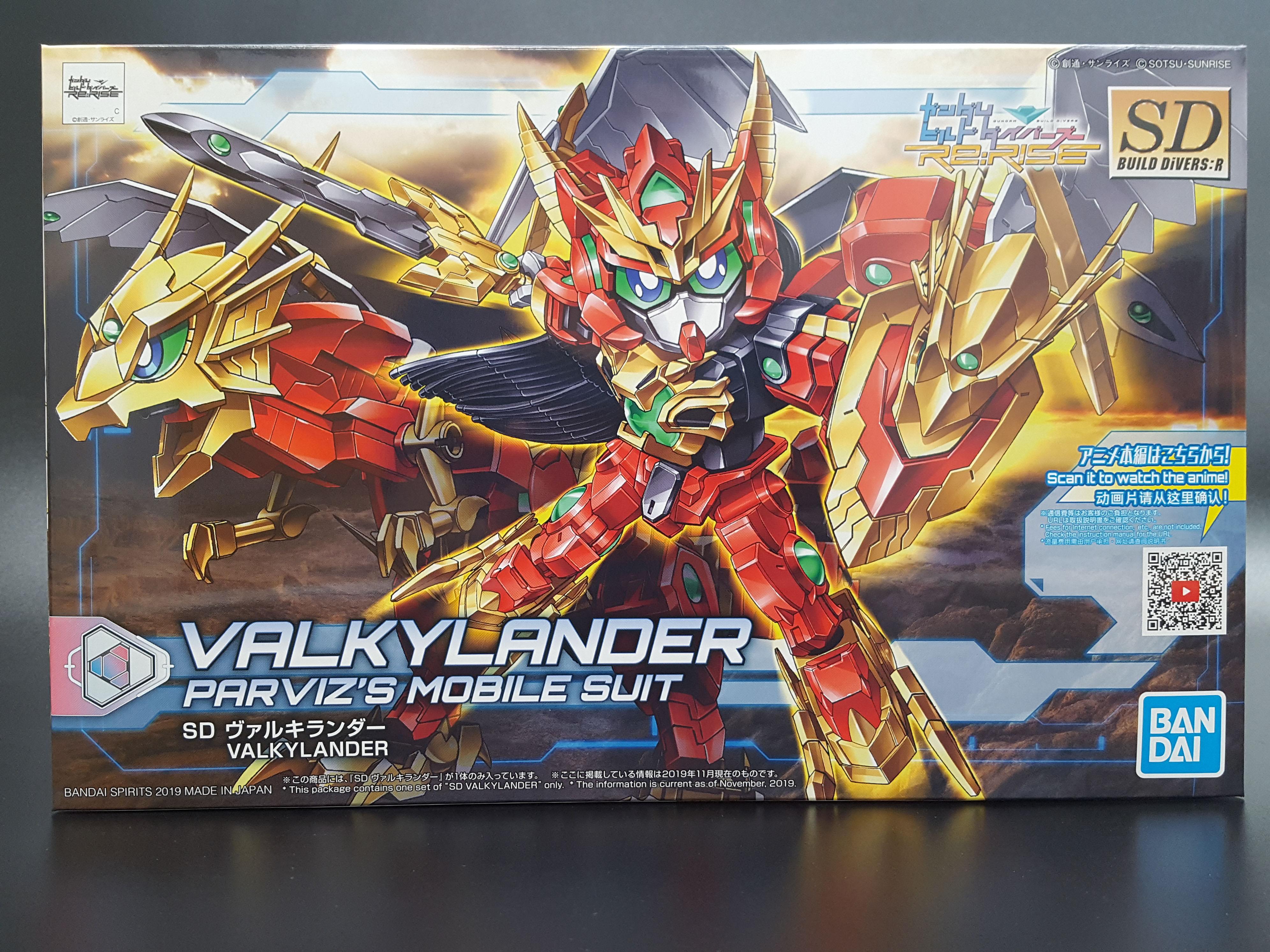 SDBD:R Valkylander