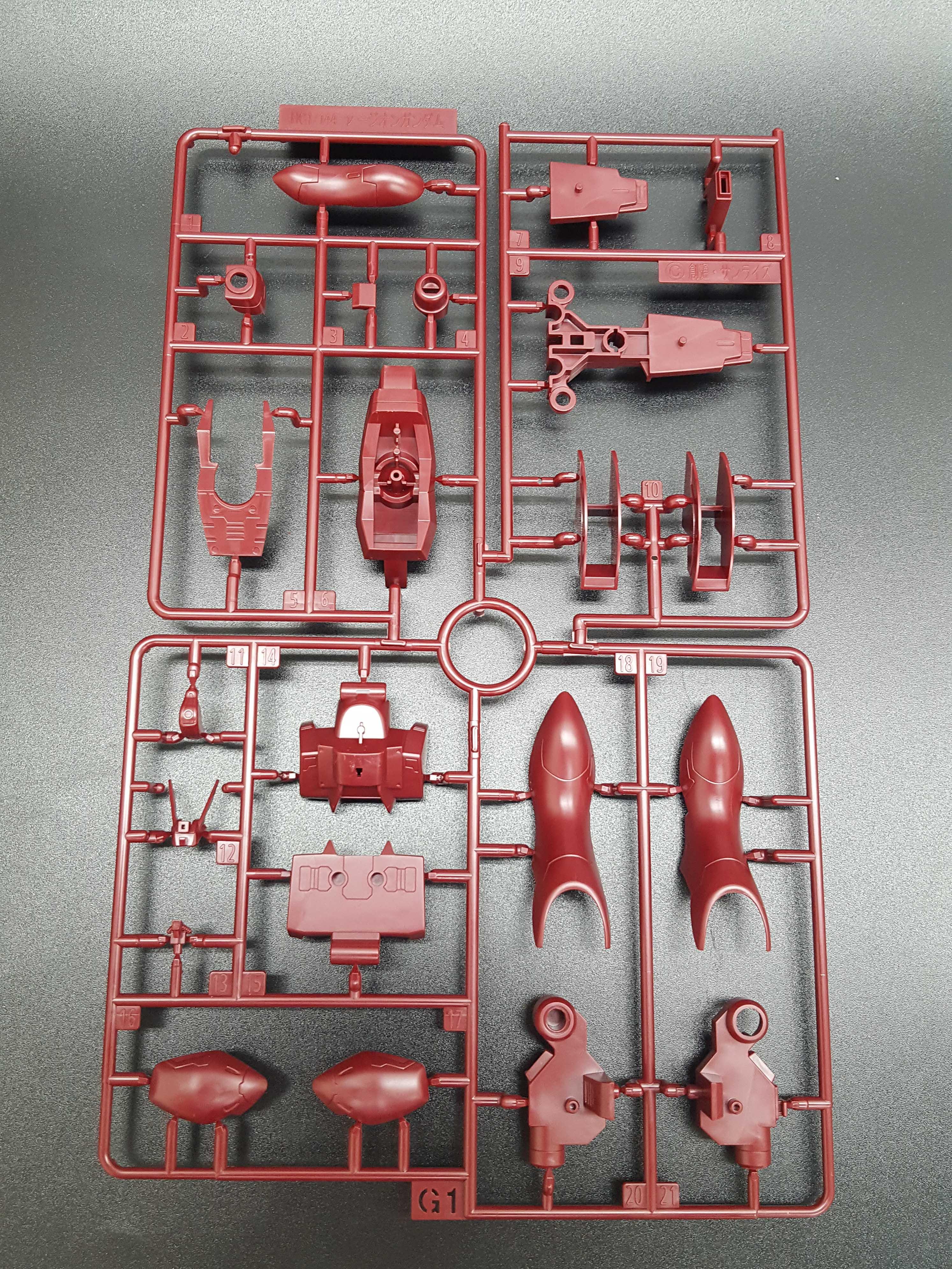 1/144 HDBD:R Nu-Zeon Gundam