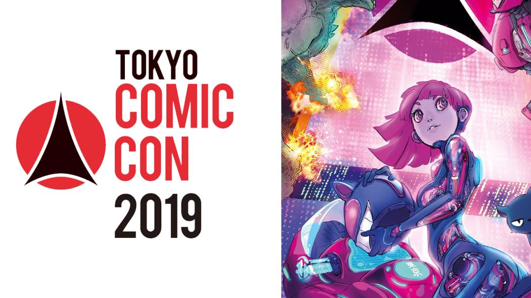 Tokyo Comic Con 2019