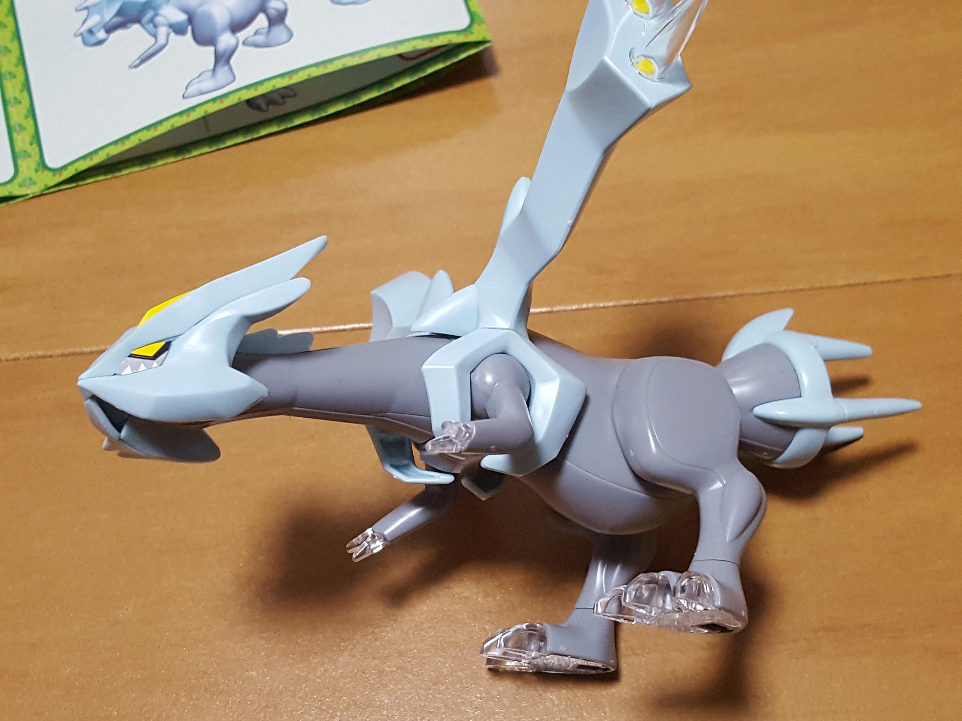 Pokemon Plamo Kyurem