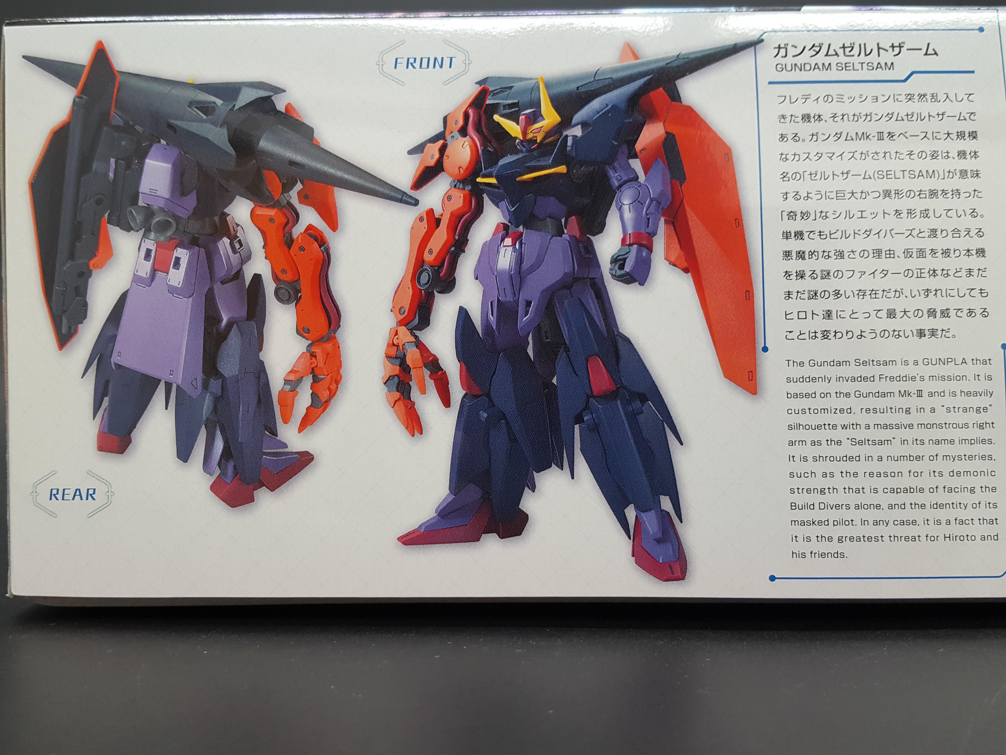 1/144 HGBD:R Gundam Zeltzam