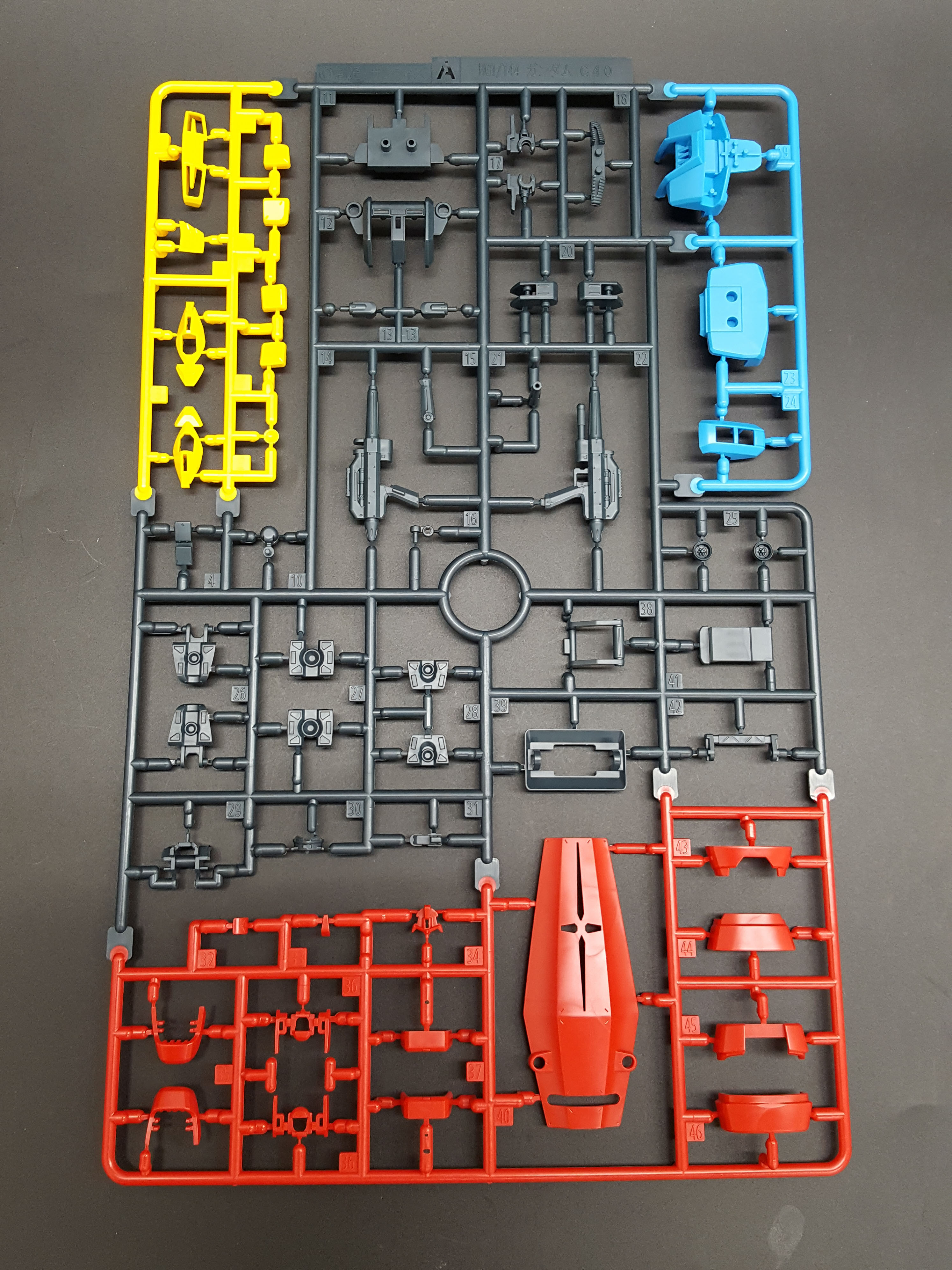 1/144 HG Gundam G40 (Industrial Design Ver.)