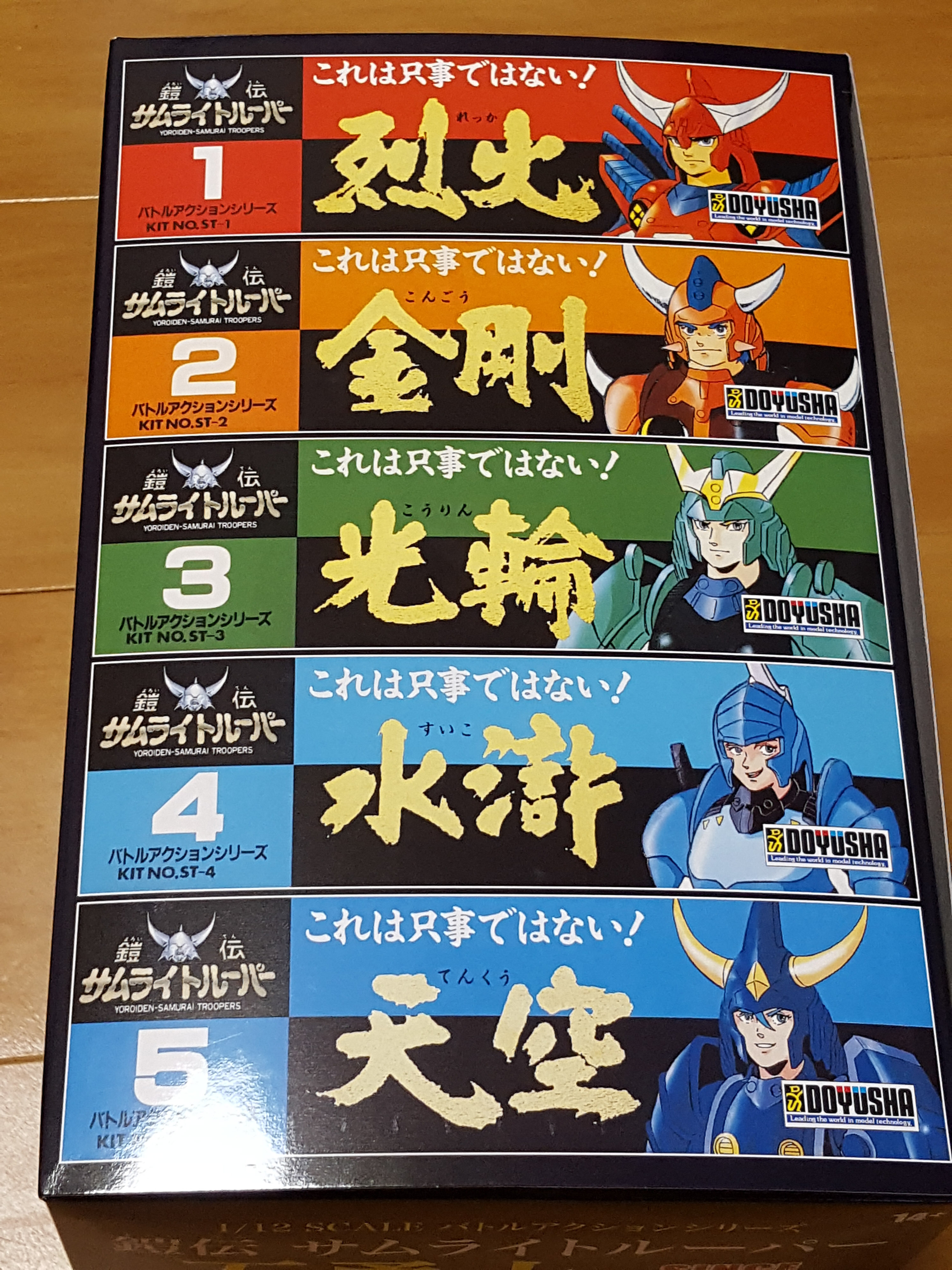 1/12 Ronin Warriors: Five Ronin Collectors Box