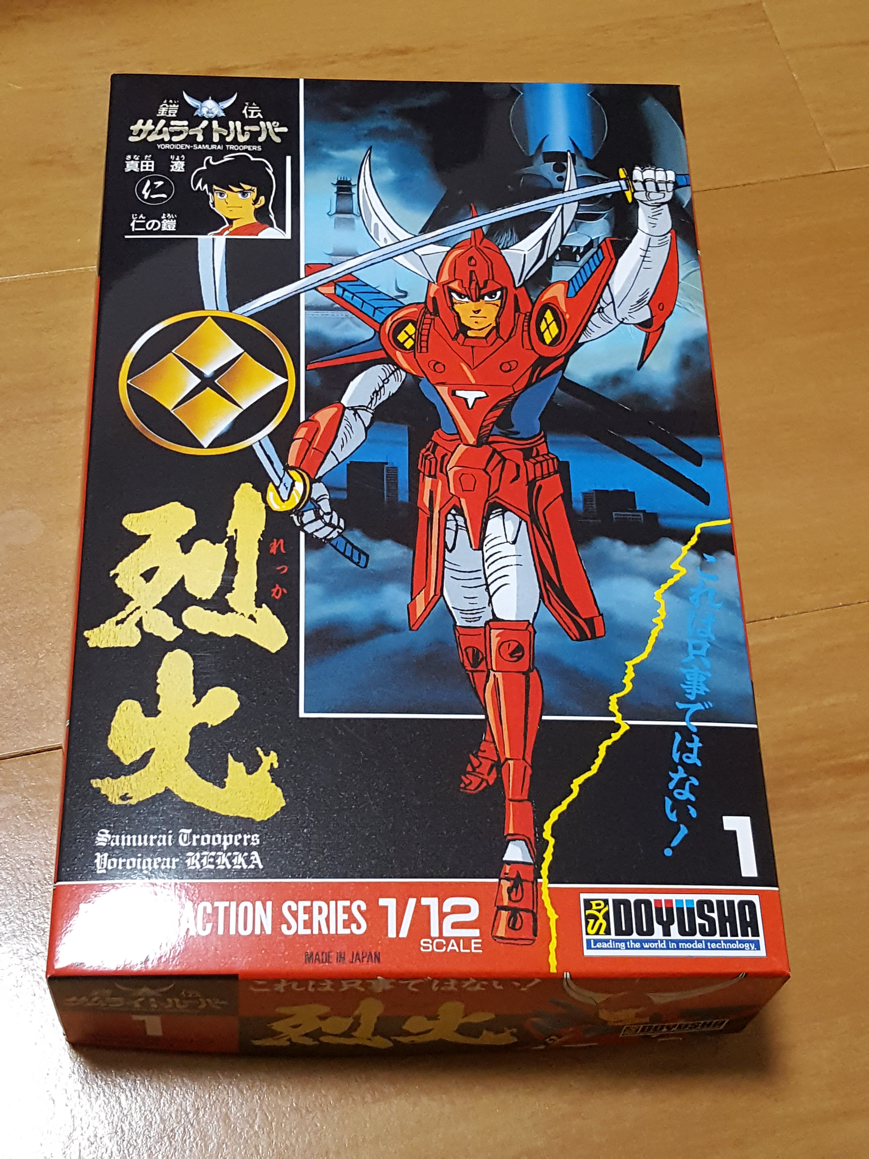 1/12 Ronin Warriors: Five Ronin Collectors Box: Wildfire