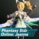 Phantasy Star Online: Jeanne (Stella Innocent Ver.)