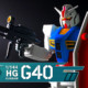 Gundam G40 Industrial Design