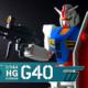 Gundam G40 Industrial Design