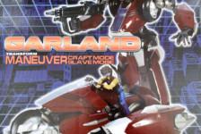 Megazone 23: EX Gokin Garland Unboxing