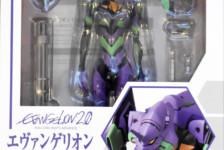 MAFEX Evangelion Unit-01 Unboxing