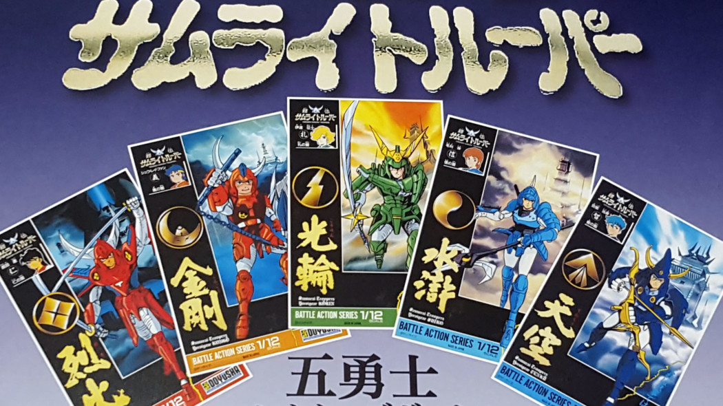 Five Ronin Collectors Box – Ronin Warriors Model Kit Unboxing