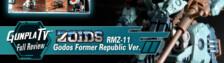 1/72 Zoids: RMZ-11 Godos Former Republic Ver.