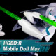 Gunpla TV – Mobile Doll May