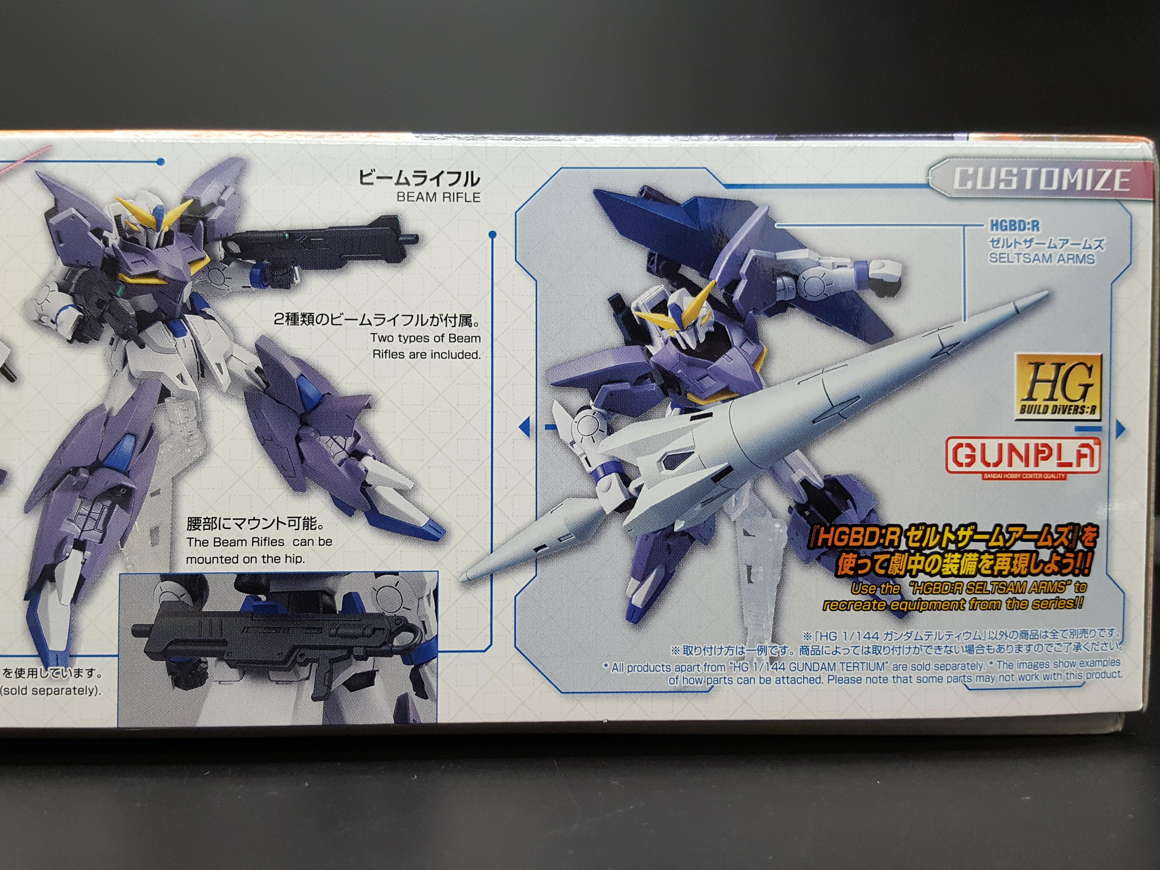 HGBD:R Gundam Tertium