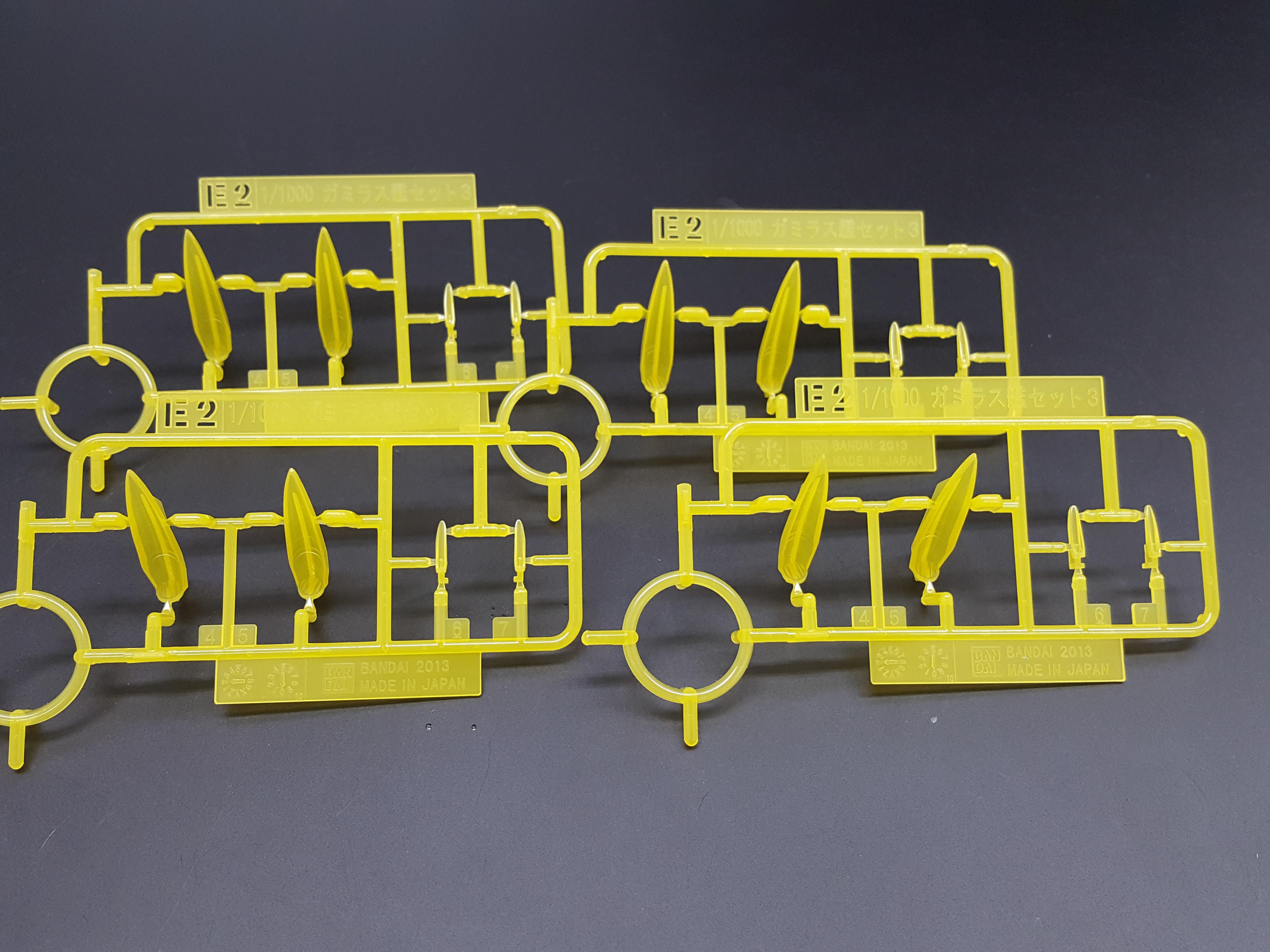 1/1000 Dimensional Submarine Set