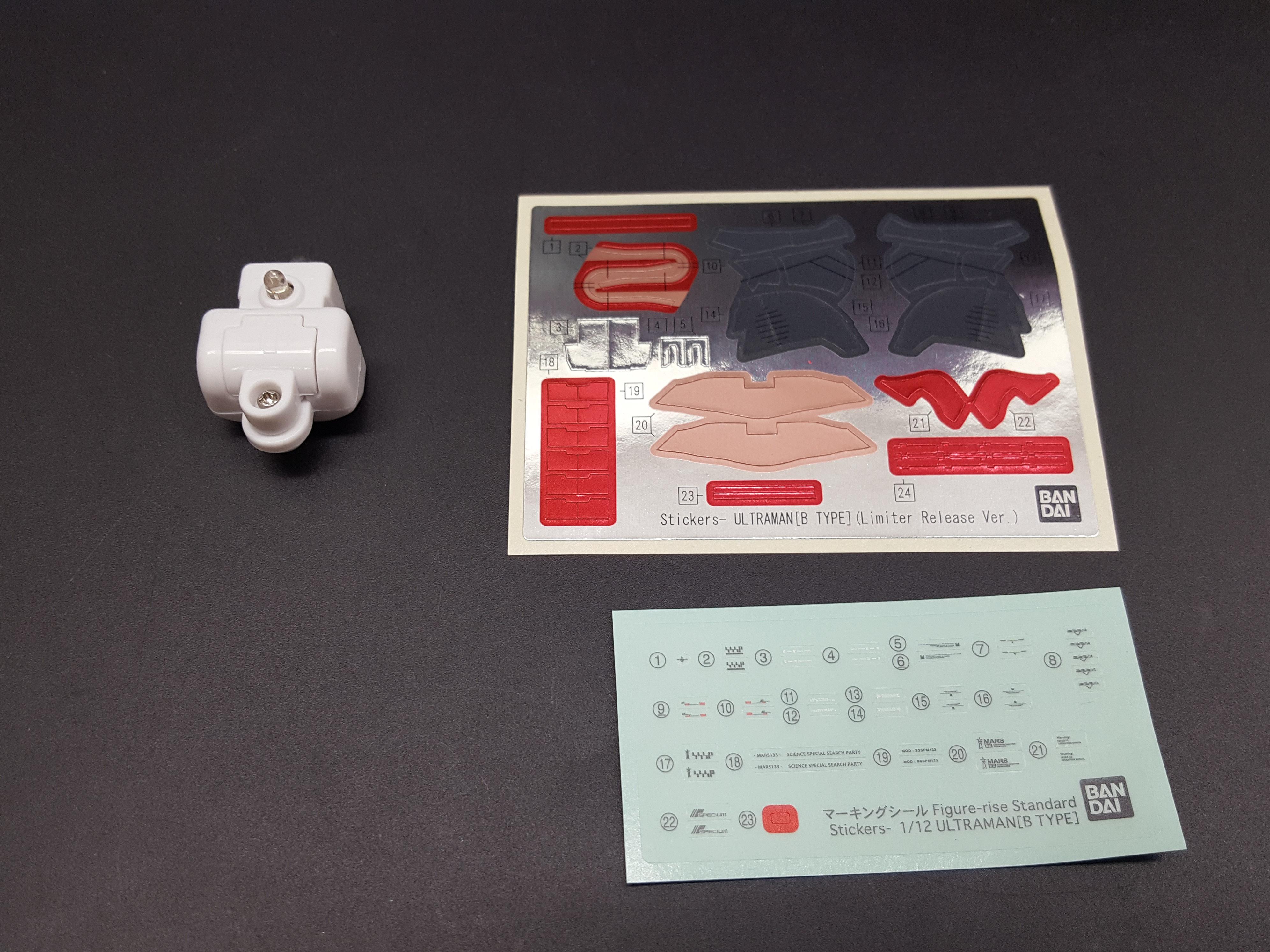 1/12 Figure-rise Standard Ultraman (B Type) (Limiter Release Ver.)