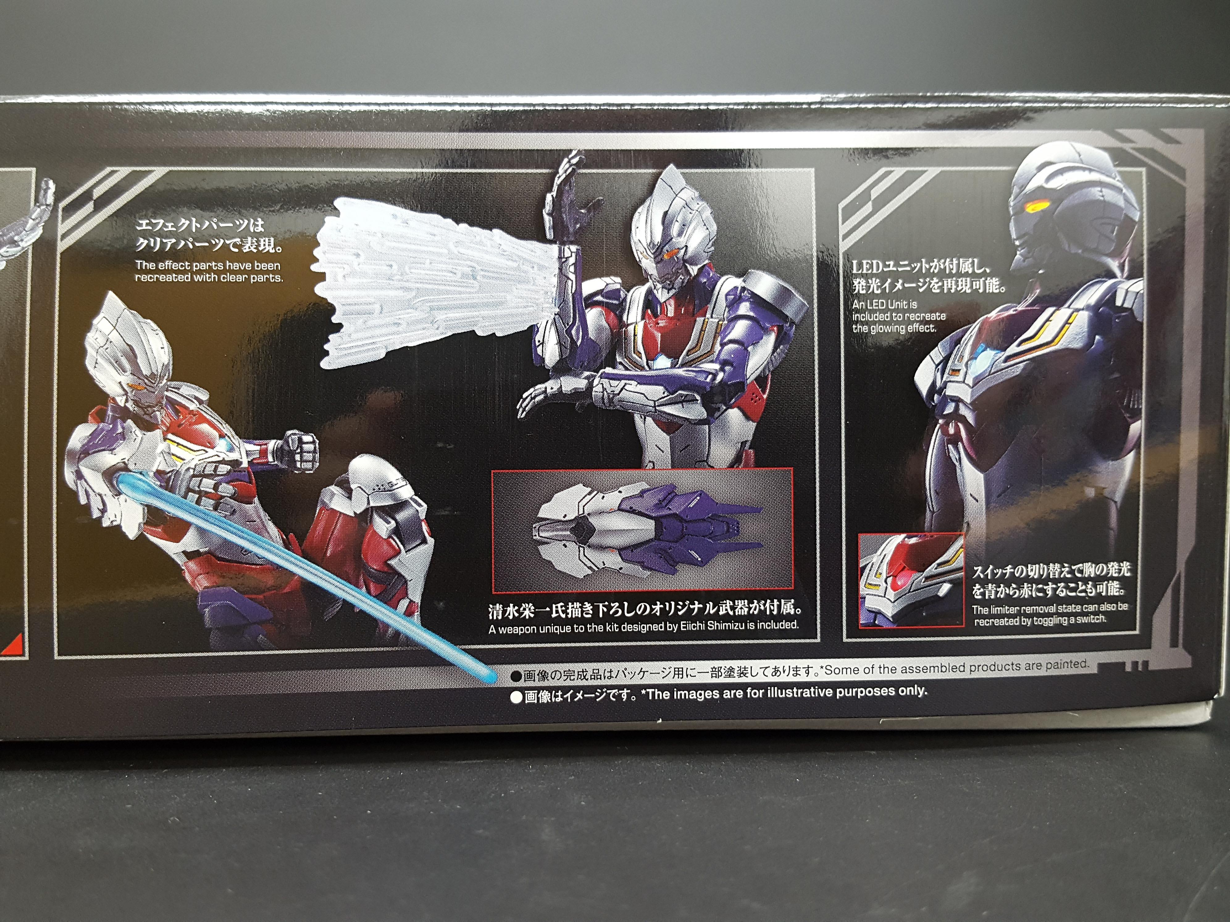 1/12 Figure-rise Standard Ultraman Suit Tiga