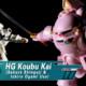 HG Kobu-Kai
