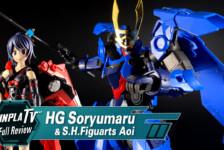 Gunpla TV – HG Soryumaru &  Tamashii Girl Aoi