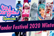 Toy Tengoku Special – Wonder Festival 2020 Winter
