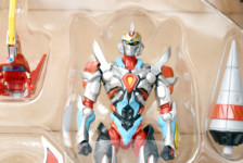 SSSS.Gridman: Max Combine DX Full Power Gridman Unboxing