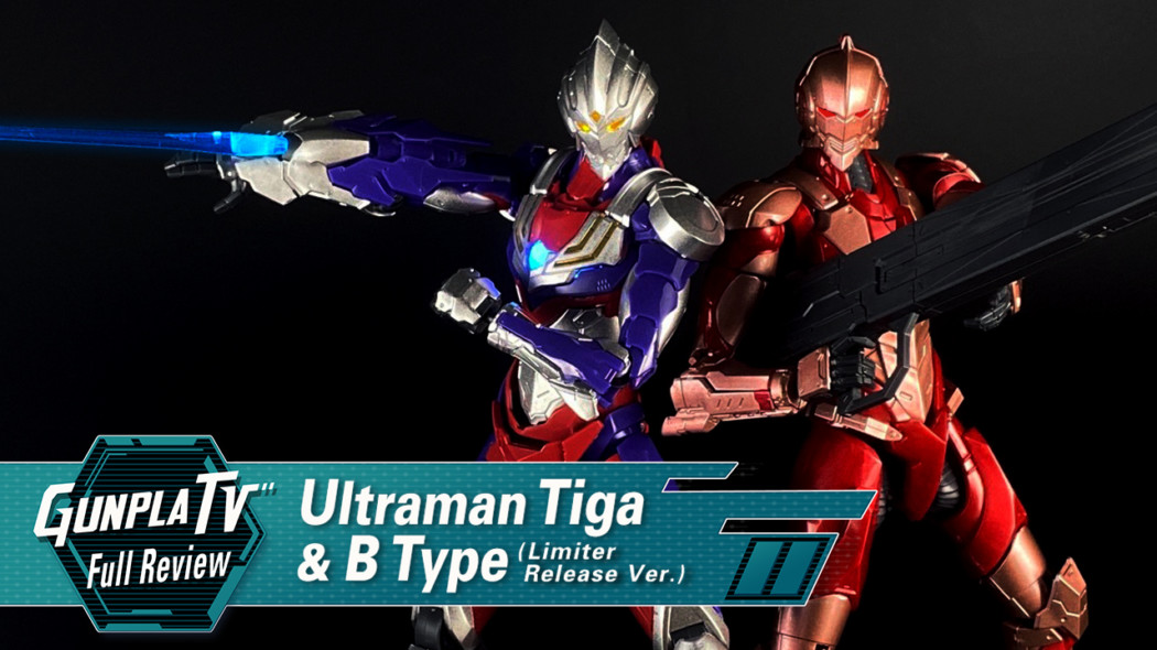 Figure-rise Ultraman Tiga & Ultraman B Type