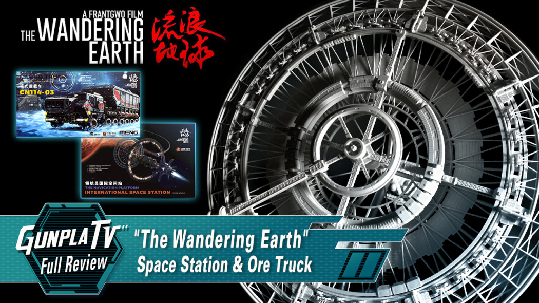 The Wandering Earth Model Kits