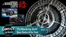 The Wandering Earth Model Kits