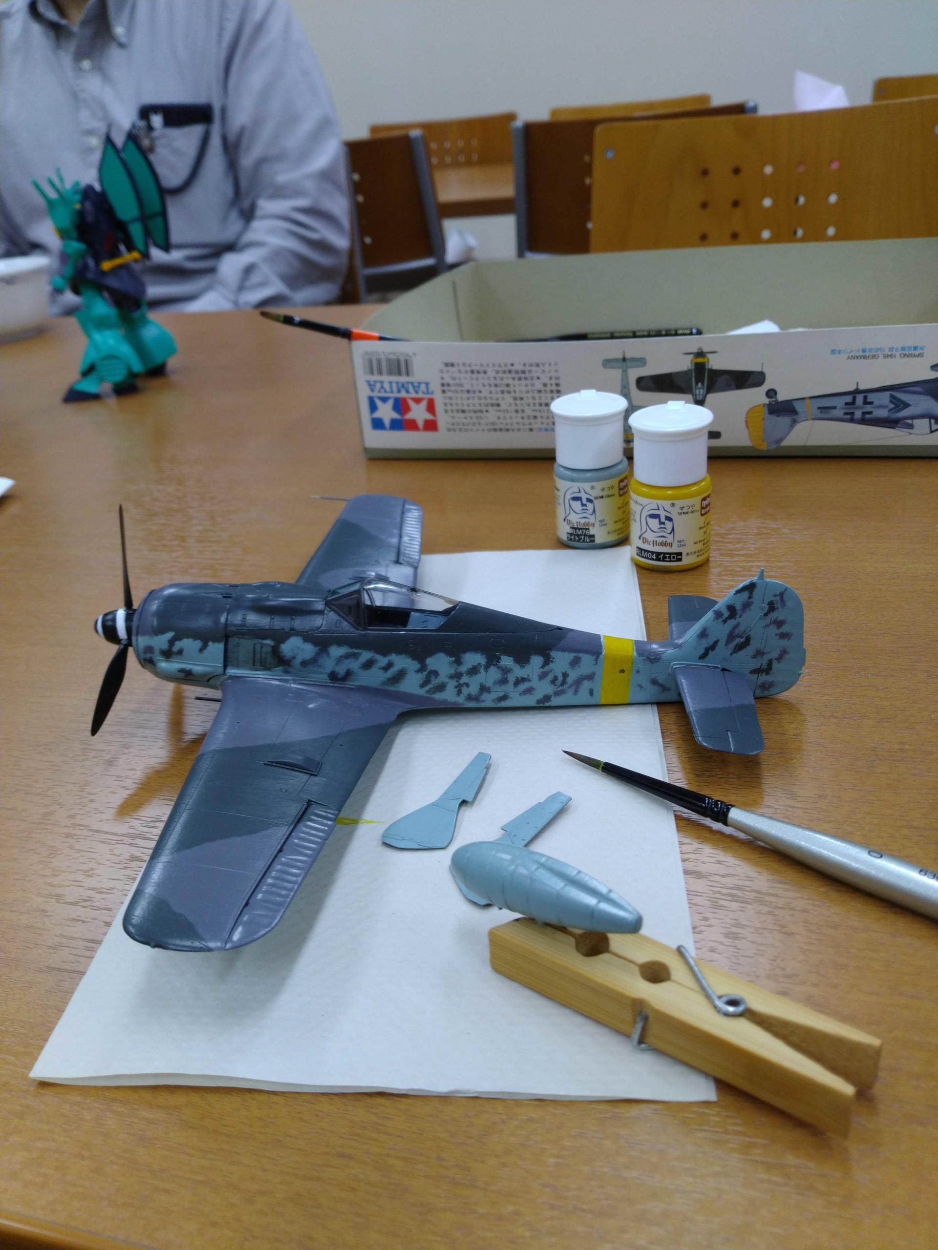 1/48 Focke-Wulf Fw190F-8/9 w/Bomb