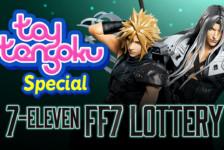 Final Fantasy VII Remake Lottery