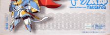 ES Gokin Samurai Pizza Cats Yattaro/Speedy Unboxing