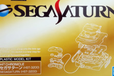 Best Hit Chronicle 2/5 Sega Saturn (HST-3200)