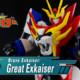 Brave Exkaiser: Great Exkaiser