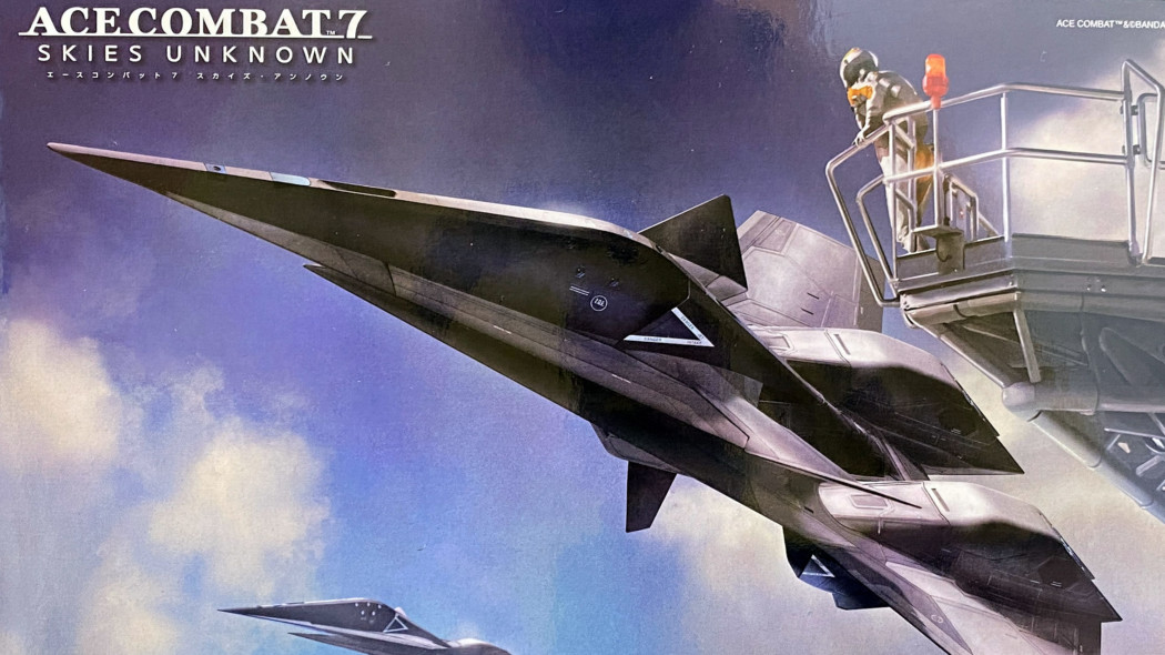 1/144 ADF-11F (Ace Combat 7: Skies Unknown)