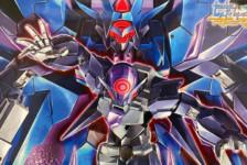 1/144 HGBD:R Alus Earthree Gundam