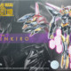 Metal Robot Damashii Shinkiro Unboxing