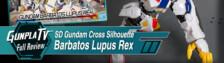 Cross Silhouette Gundam Barbatos Lupus Rex