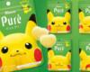 Pure Gummy Pikachu