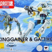 Robot Damashii Overman King Gainer & Gachico Unboxing
