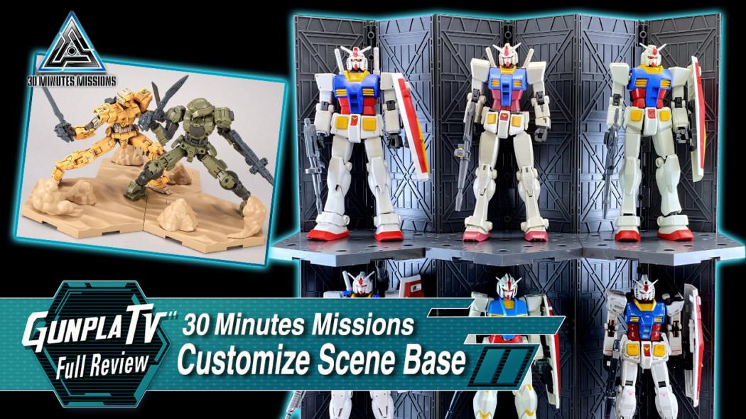 30MM Customize Scene Base